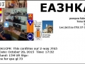 EA3HKA_20151028_1732_15M_JT65